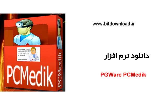 PGWare PCMedik