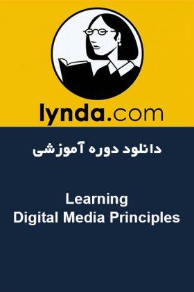 Learning Digital Media Principles Cover