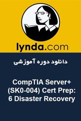 دانلود دوره آموزشی  Lynda  CompTIA Server+ (SK0-004) Cert Prep: 6 Disaster Recovery