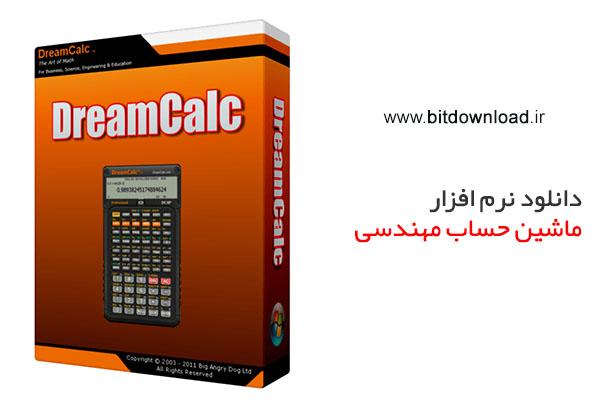 DreamCalc