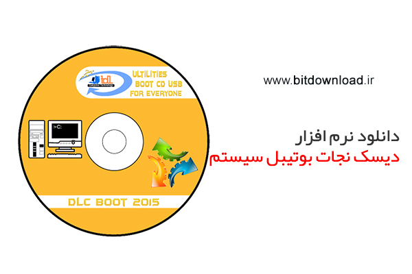 DLC Boot