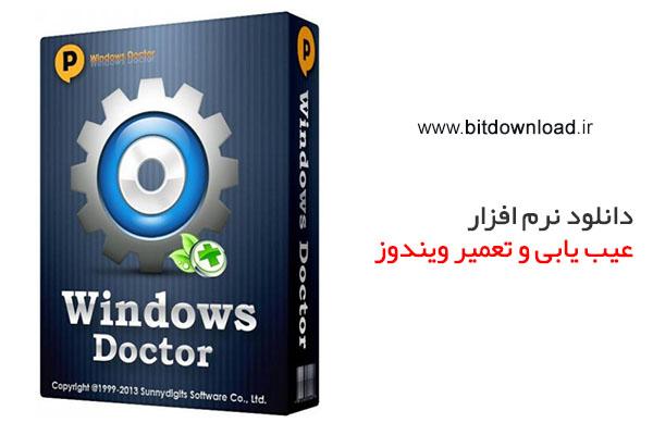 Windows Doctor