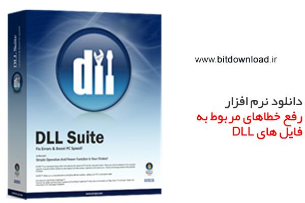 DLL Suite