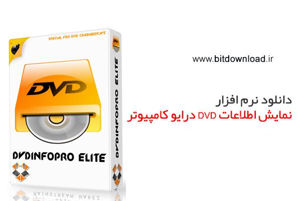 DVDInfoPro Elite