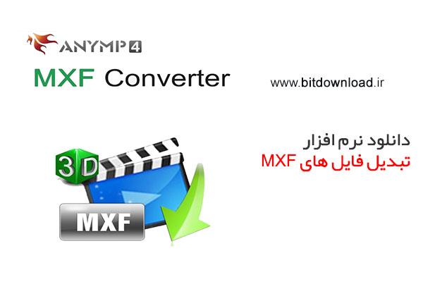 AnyMP4 MXF Converter