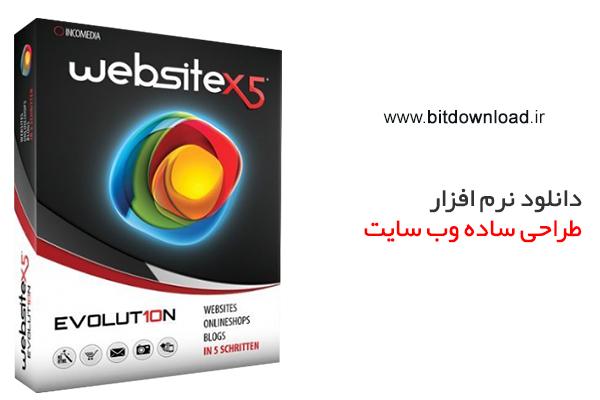 Incomedia WebSite X5