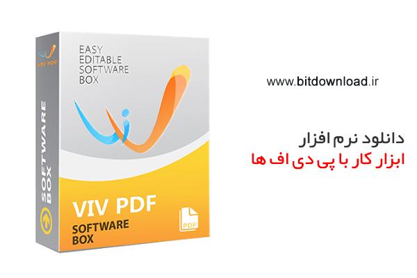 VivPDF Editor