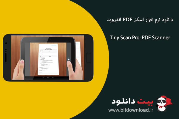 Tiny Scan Pro: PDF Scanner