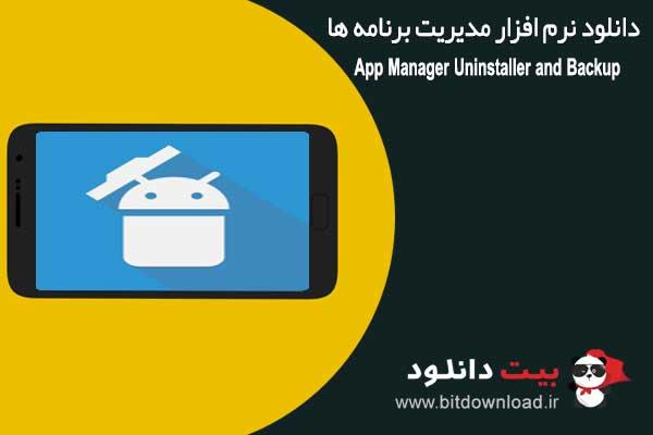 App Manager Uninstaller and Backup
