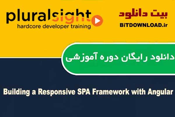 Building a Responsive SPA Framework with Angular
