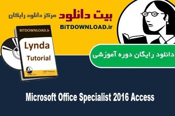 Cert Prep: Access 2016 Microsoft Office Specialist