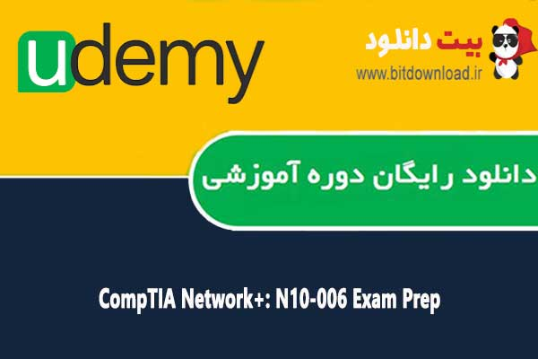 CompTIA Network+: N10-006 Exam Prep