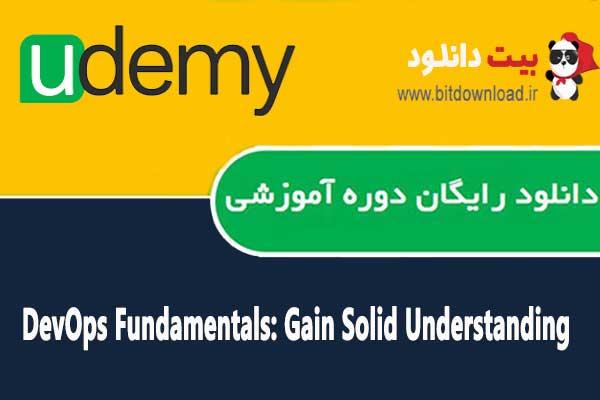 DevOps Fundamentals: Gain Solid Understanding
