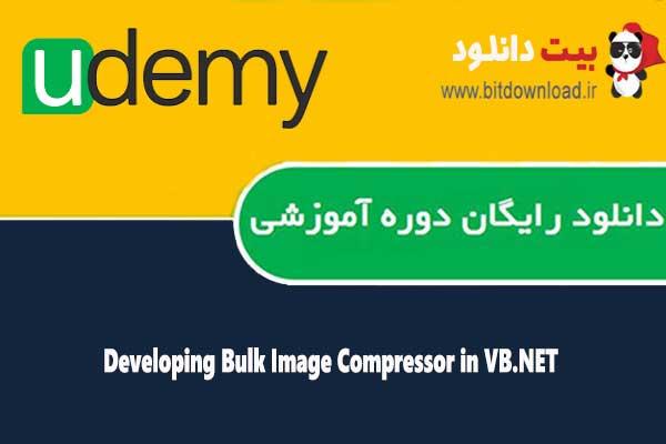 Developing Bulk Image Compressor in VB.NET