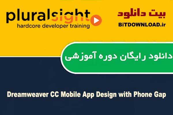 Dreamweaver CC Mobile App Design with Phone Gap