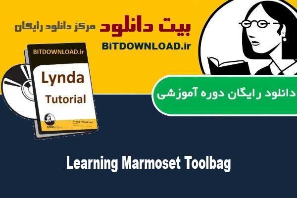 Learning Marmoset Toolbag