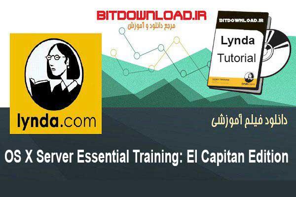OS X Server Essential Training: El Capitan Edition