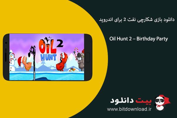 Oil Hunt 2 – Birthday Party
