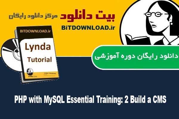 PHP with MySQL Essential Training: 2 Build a CMS