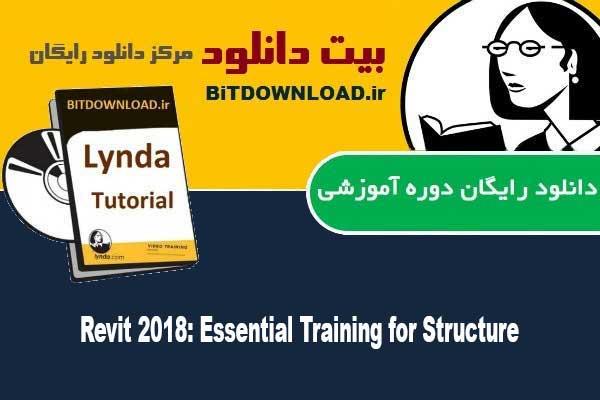 Revit 2018: Essential Training for Structure