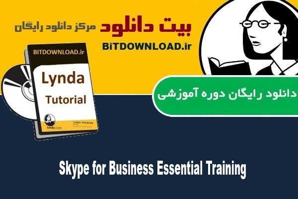 Skype for Business Essential Training