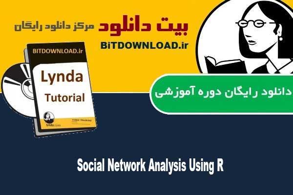 Social Network Analysis Using R