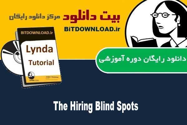 The Hiring Blind Spots