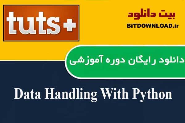 Data Handling With Python