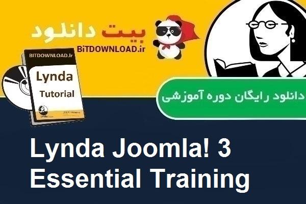 Joomla! 3 Essential Training