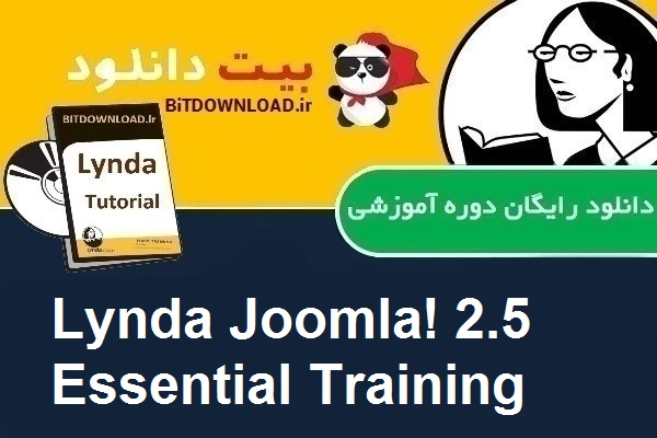 Joomla! 2.5 Essential Training