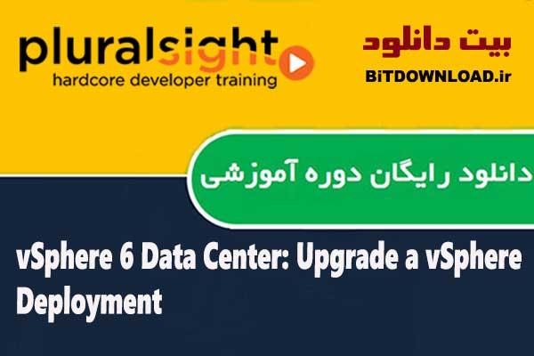 vSphere 6 Data Center: Upgrade a vSphere Deployment