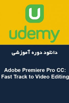 Adobe Premiere Pro CC: Fast Track to Video Editing Cover