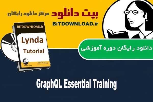 GraphQL Essential Training