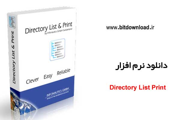 Directory List Print