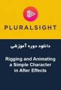 دانلود دوره آموزشی PluralSight Rigging and Animating a Simple Character in After Effects