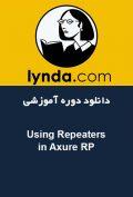 دانلود دوره آموزشی Lynda Using Repeaters in Axure RP