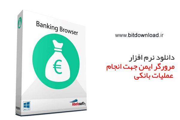 دانلود Abelssoft BankingBrowser