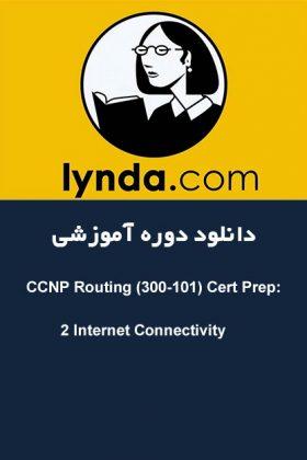 CCNP Routing (300-101) Cert Prep: 2 Internet Connectivity