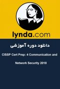 دانلود دوره آموزشی Lynda CISSP Cert Prep: 4 Communication and Network Security 2018