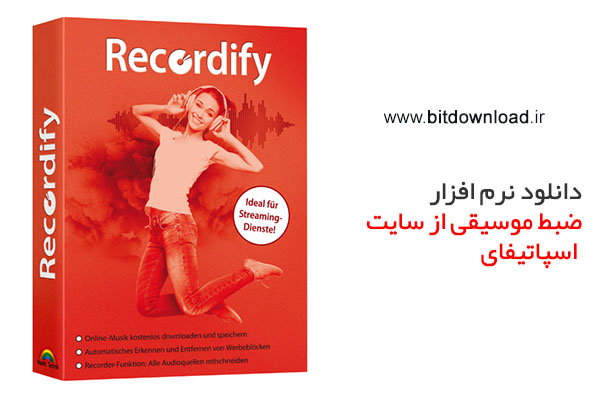 Abelssoft Recordify
