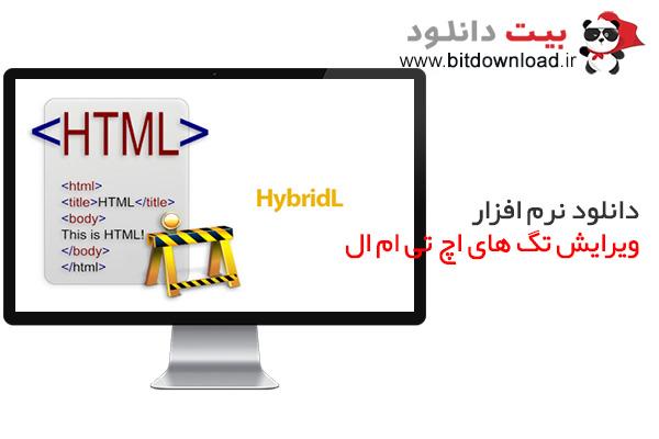 HybridL