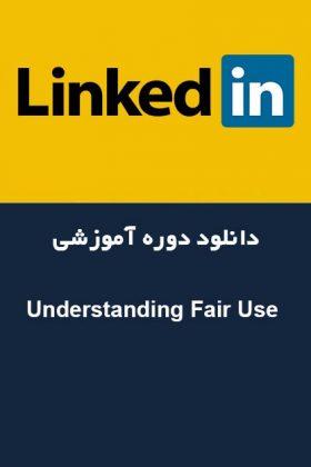 Understanding Fair Use