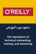 دانلود دوره آموزشی O'Reilly The importance of technical onboarding, training, and mentoring