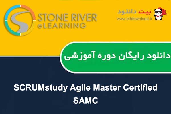 (SCRUMstudy Agile Master Certified (SAMC