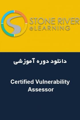 Certified Vulnerability Assessor