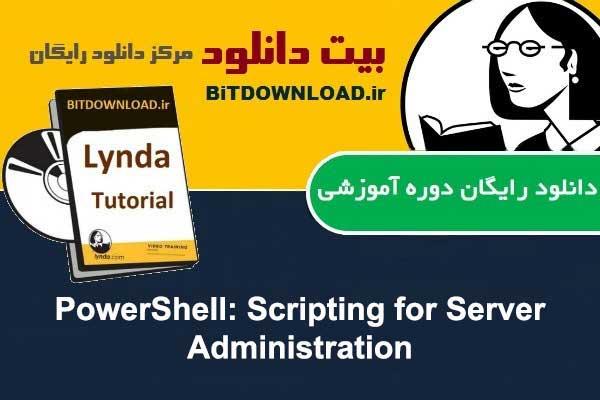 PowerShell: Scripting for Server Administration-poster