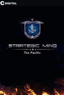 Strategic Mind The Pacific PC